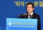 hwangkyoan