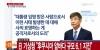 jaekyung_01