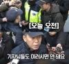 kimpyungwoo_0314