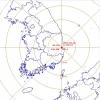 earthquake_0416