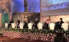 국제평화회담