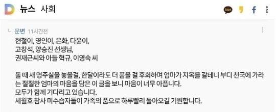 moonjaein_0513