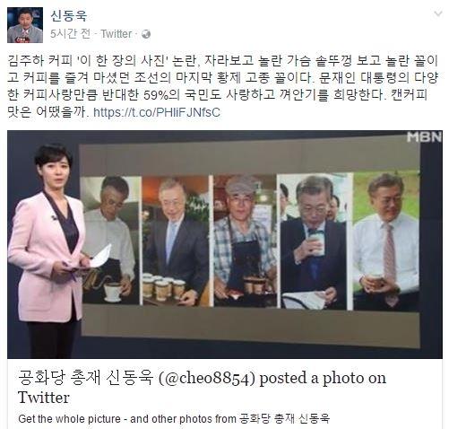 shindongwook_0513
