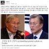 shindongwook_0515