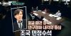 jinjoongkwon_0517