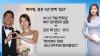 baekjiyoung_0522