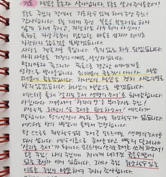 seounghee_0617