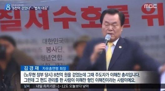 kimkyungjae_0619