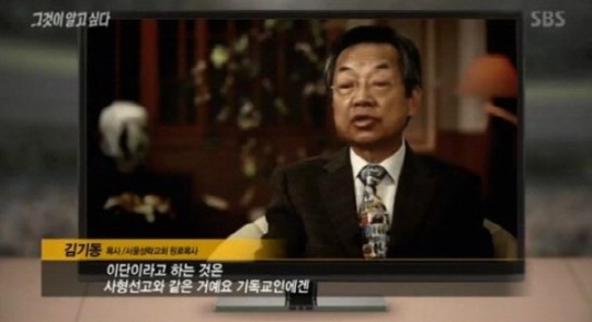 kimkidong