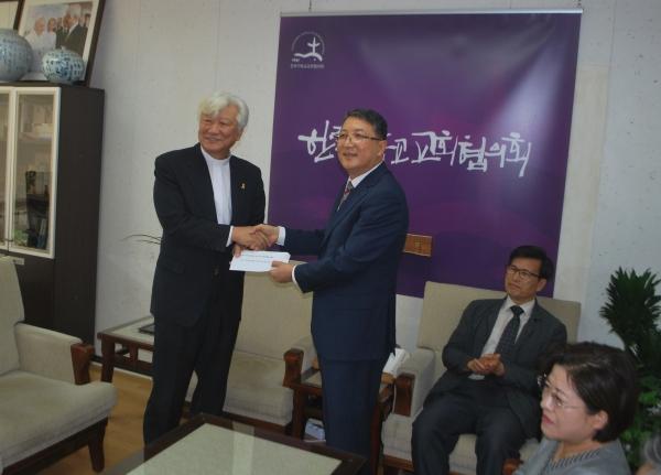 기장 북한성금
