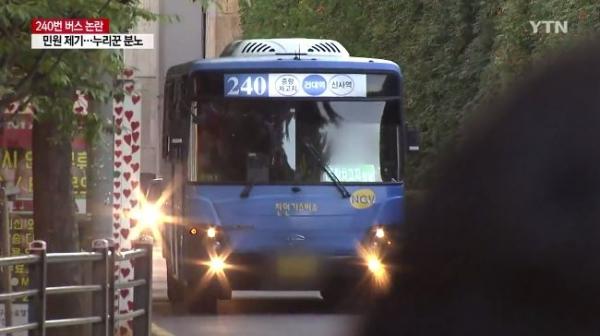 bus_240