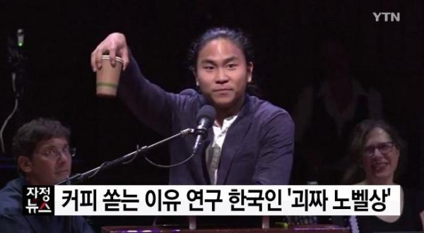 hanjiwon