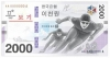 2000won
