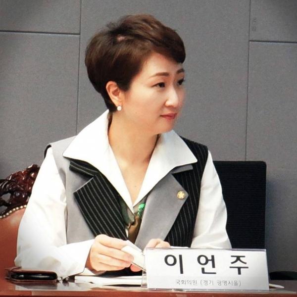 leeunju