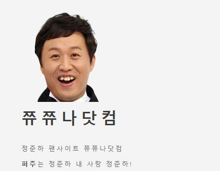jungjunha