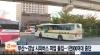 bus_1103
