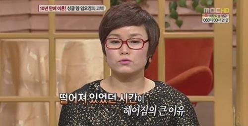 imohkyung