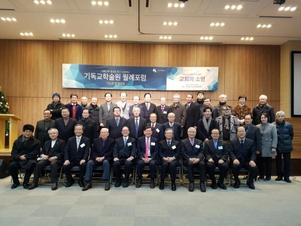 한국교회 소명