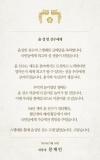 moonjaein_0217