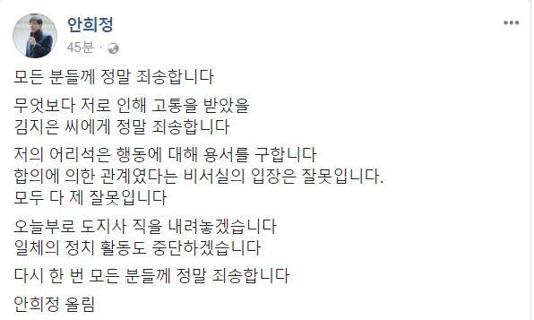 ahnheejung_0306