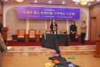 성폭력 피해자 기도회