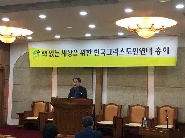 핵그련 총회