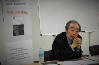 kimkyungjae_051803