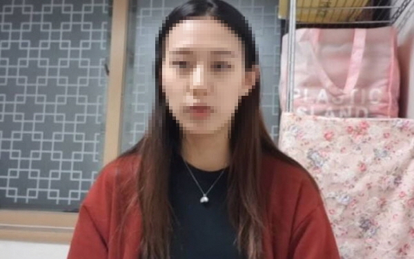 yangyewon