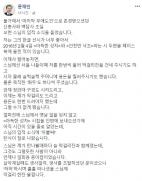 moonjaein_0528