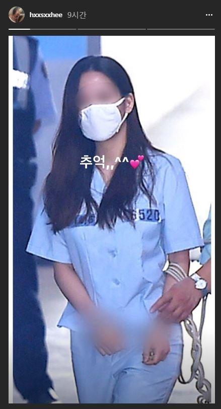 hanseohee_0612