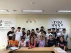 국경선평화학교