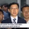 kimkyungsu