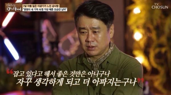 leekwangki