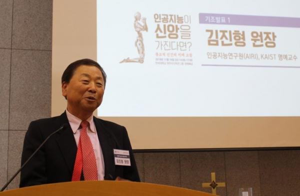 jinhyung