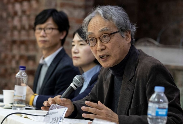 leejungbae