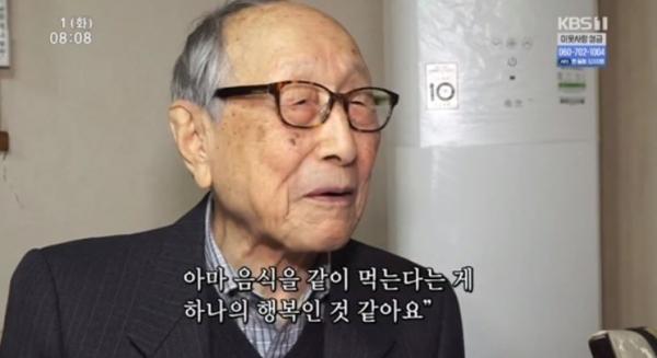 hyungsuk