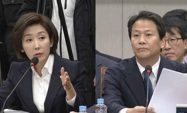 nakyungwon_0103