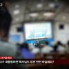 jeonkwanghoon
