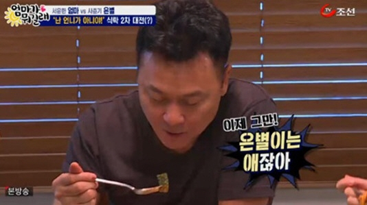 jodaewon