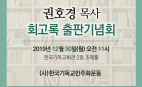 hokyung