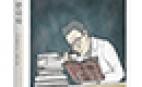 [북리뷰] 과학자의 눈으로 풀이한 성서