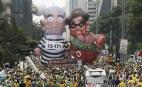 부정부패 브라질