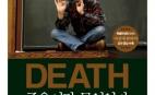 death_0424