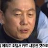 jungbongju_0328