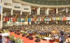 순복음선교대회