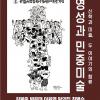 seonamdong