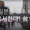 일본선교영화