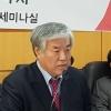 junkwanghoon
