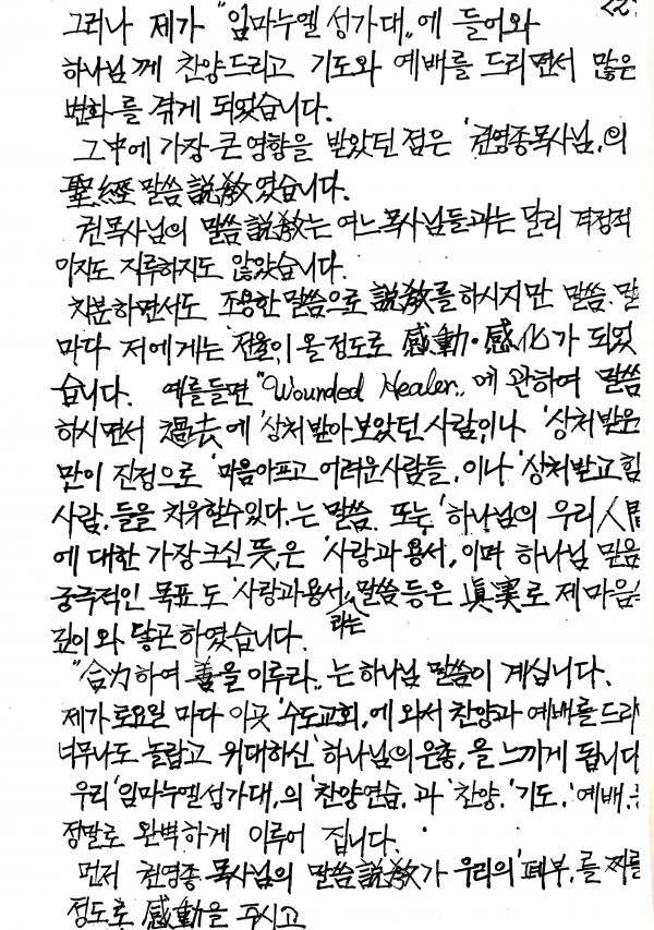 sungbin_04