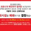 kyungsan
